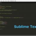 コーダーに必要なスピードと正確性を実現出来るテキストエディタ Sublime Text3